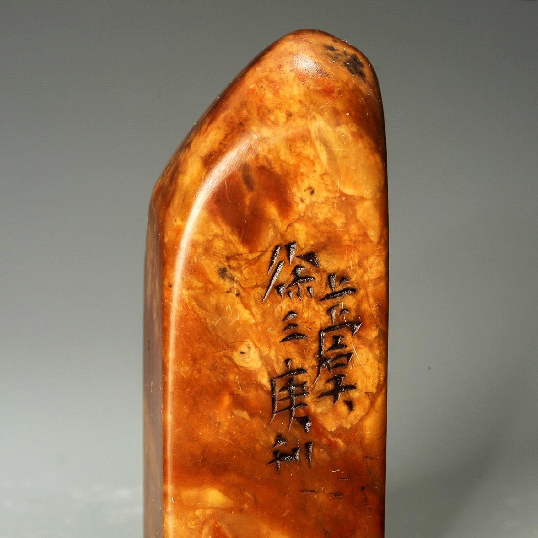Qing Dynasty, A Chinese Hand-Carved Shoushan Stone Seal - 2