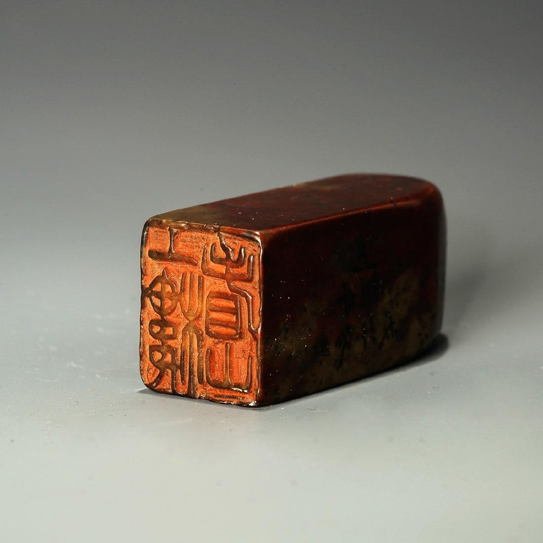 Qing Dynasty, A Chinese Hand-Carved Shoushan Stone Seal - 4