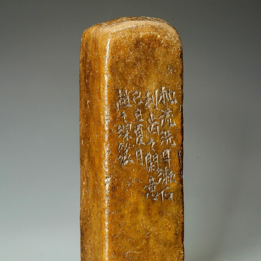 Qing Dynasty, A Chinese Hand-Carved Shoushan Stone Seal - 3