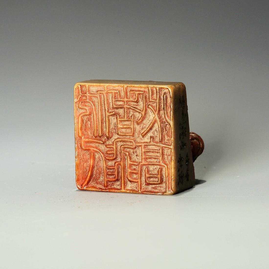 Qing Dynasty, A Qilin Hand-Carved Shoushan Stone Seal - 4