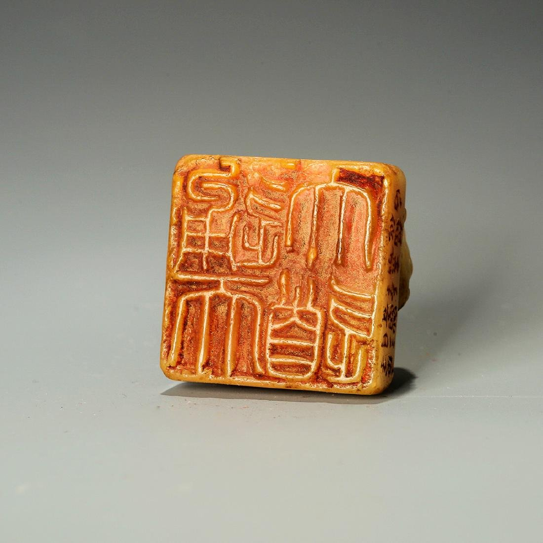 Qing Dynasty, A Qilin Hand-Carved Shoushan Stone Seal - 3