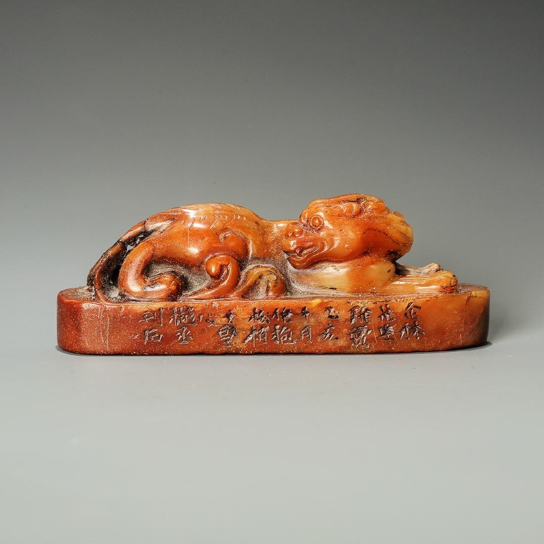 Qing Dynasty, A Qilin Hand-Carved Shoushan Stone Seal