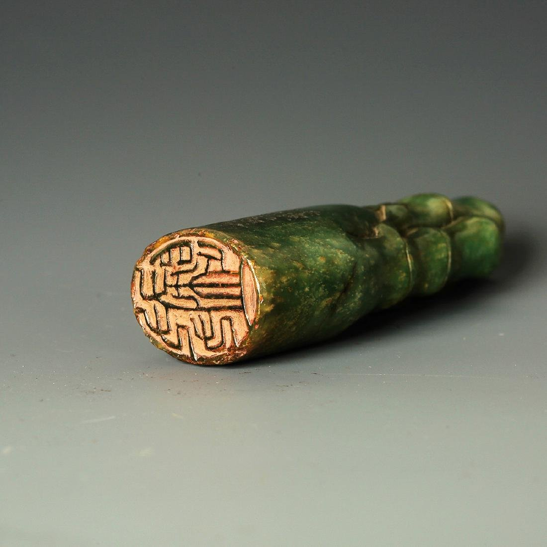 Qing Dynasty, A Bamboo Hand-Carved Shoushan Stone Seal - 4