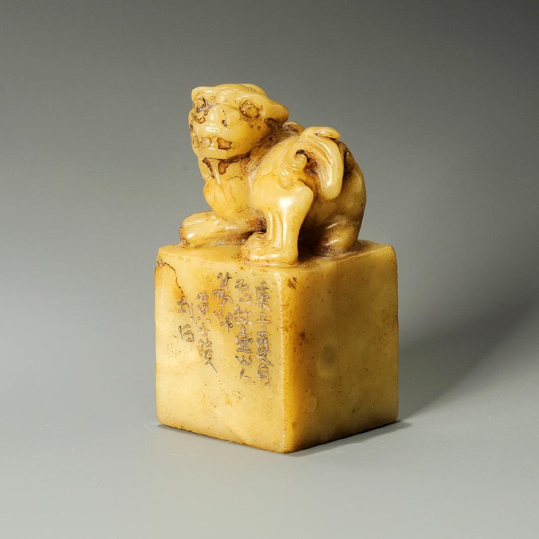 Qing Dynasty, A Lion Hand-Carved Shoushan Stone Seal
