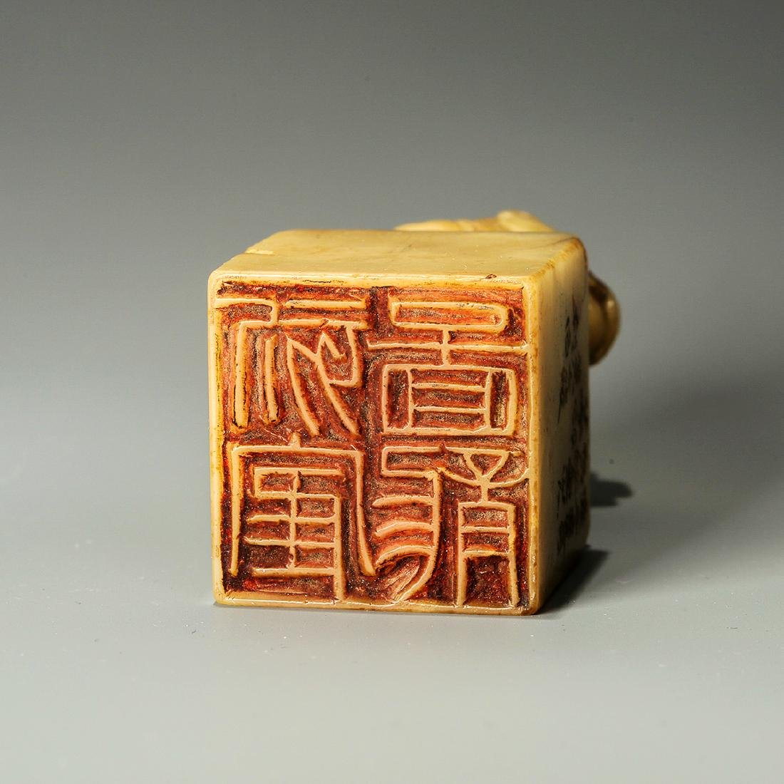 Qing Dynasty, A Lion Hand-Carved Shoushan Stone Seal - 5
