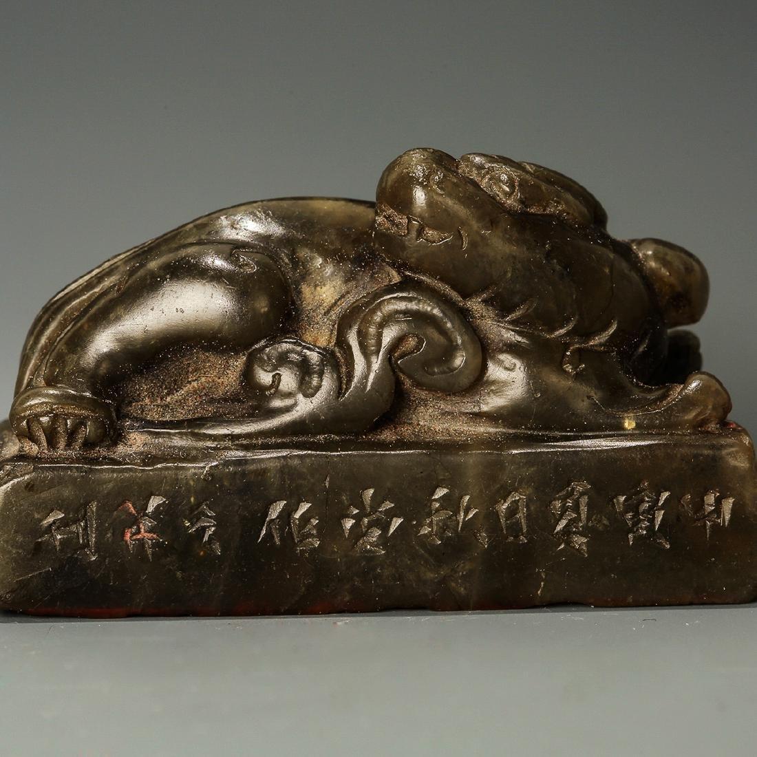 Qing Dynasty, A Qilin Hand-Carved Shoushan Stone Seal - 3