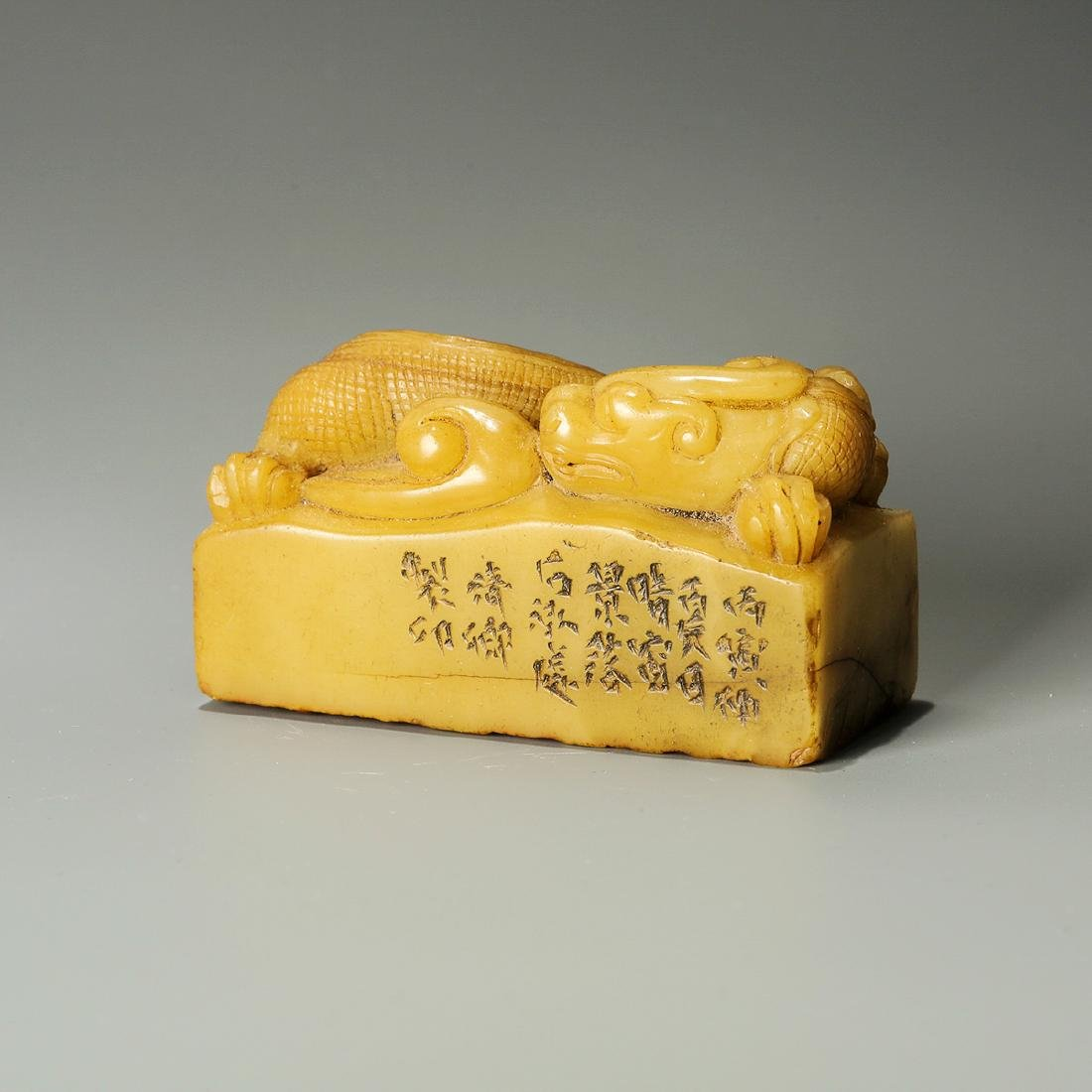 Qing Dynasty, A Dragon Hand-Carved Shoushan Stone Seal - 2