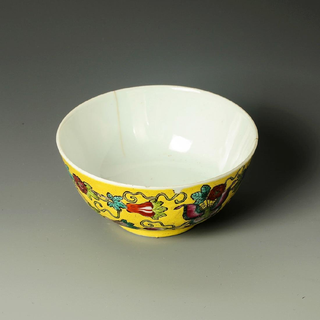 Old Chinese Yellow Crane Panting Bowl - 4