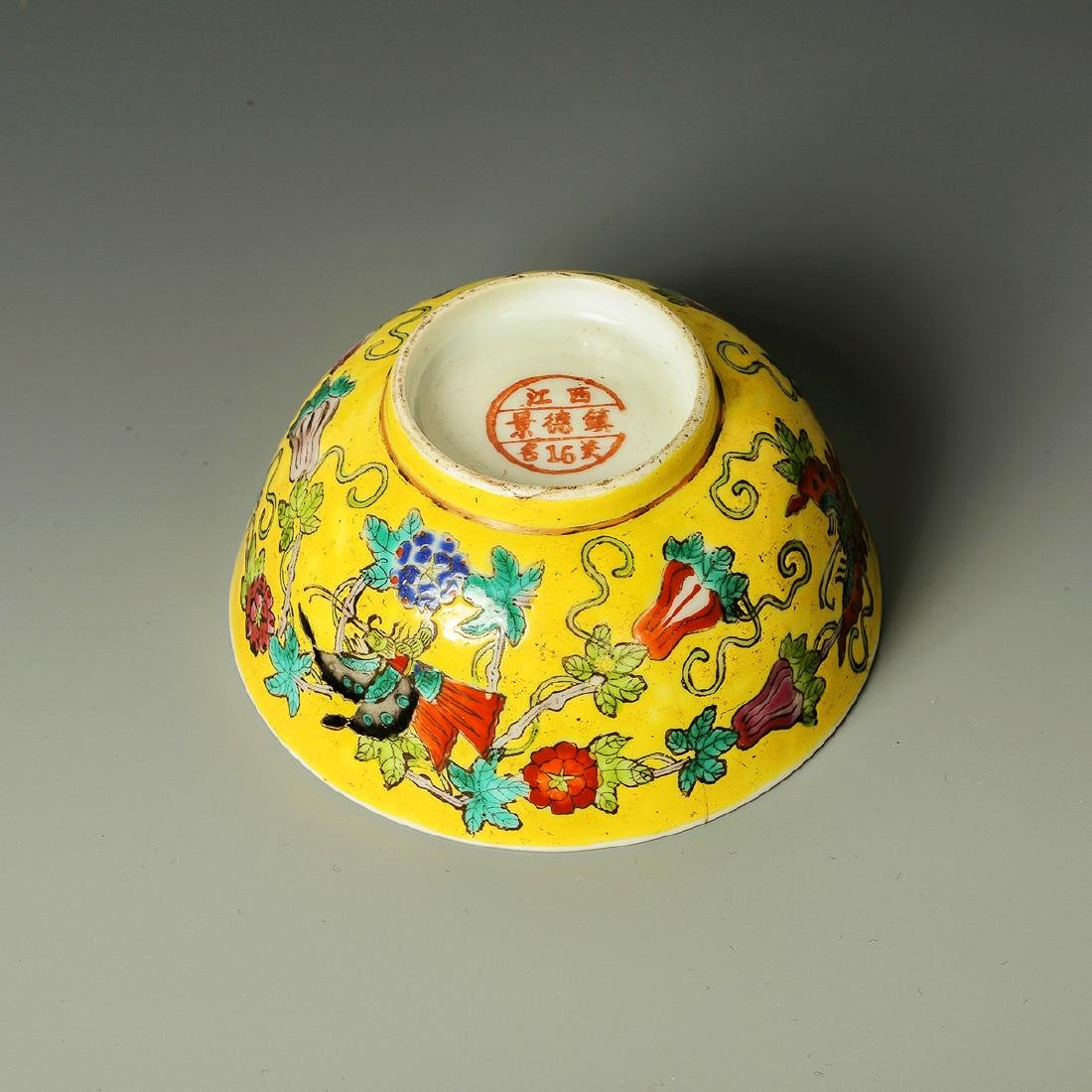 Old Chinese Yellow Crane Panting Bowl - 5