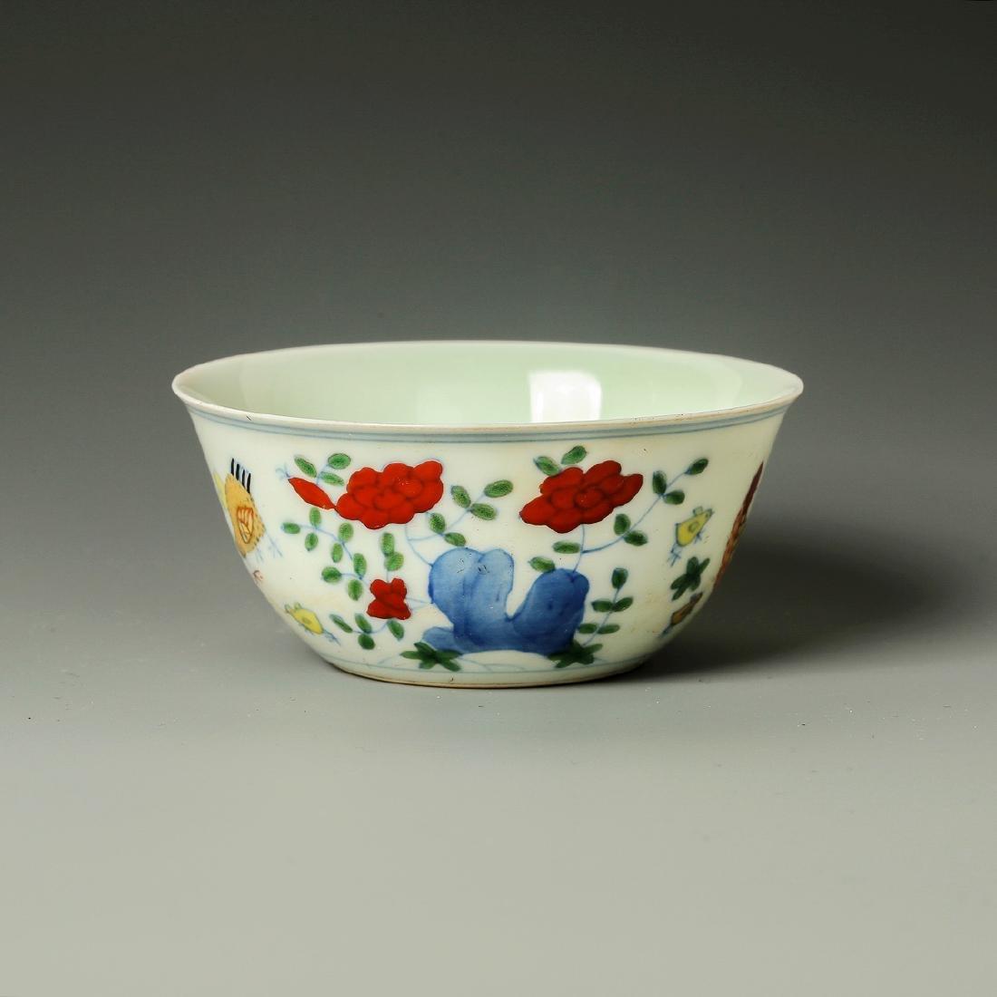 A Chinese Famille Rose Da Yan Bei