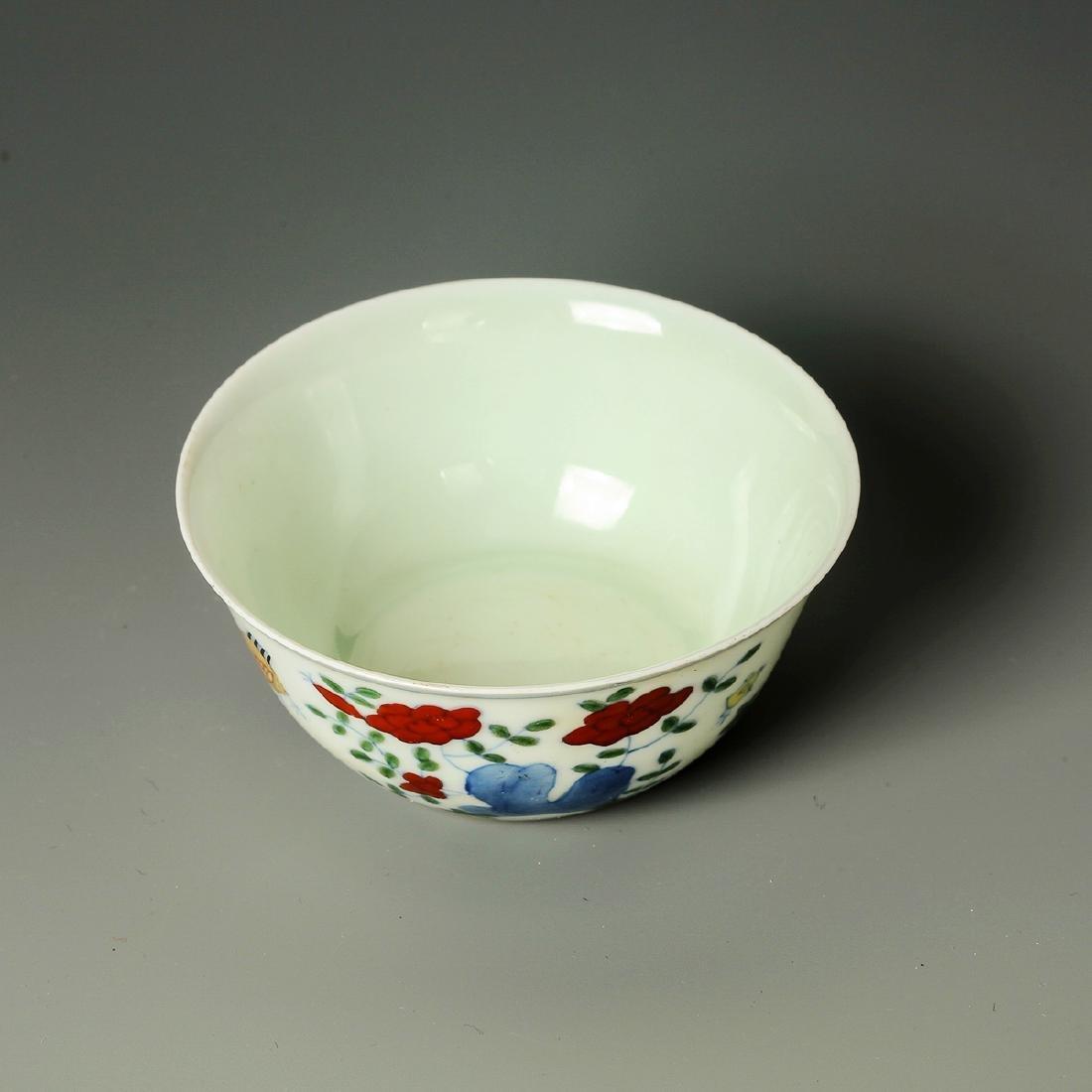 A Chinese Famille Rose Da Yan Bei - 4