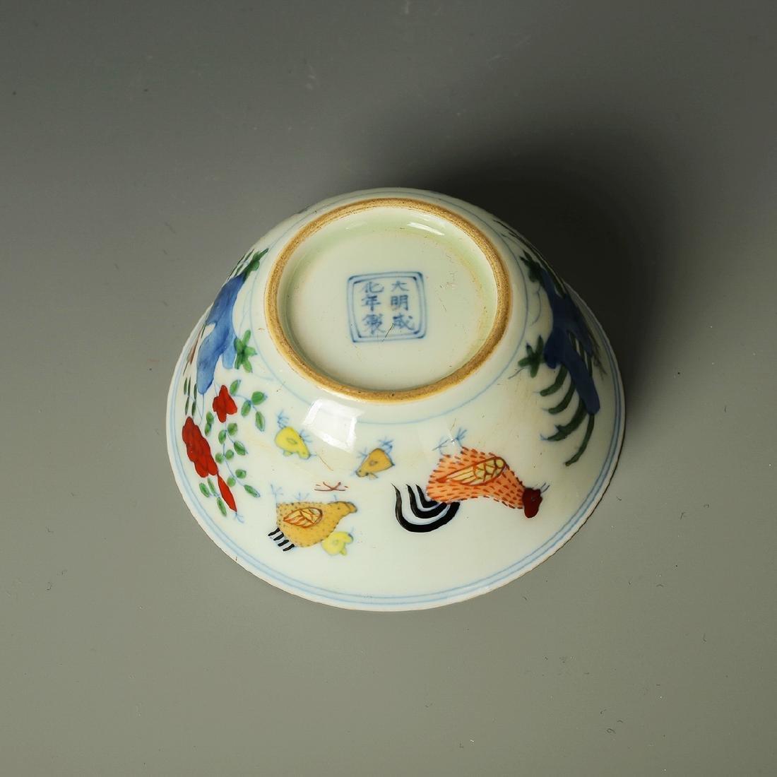 A Chinese Famille Rose Da Yan Bei - 5
