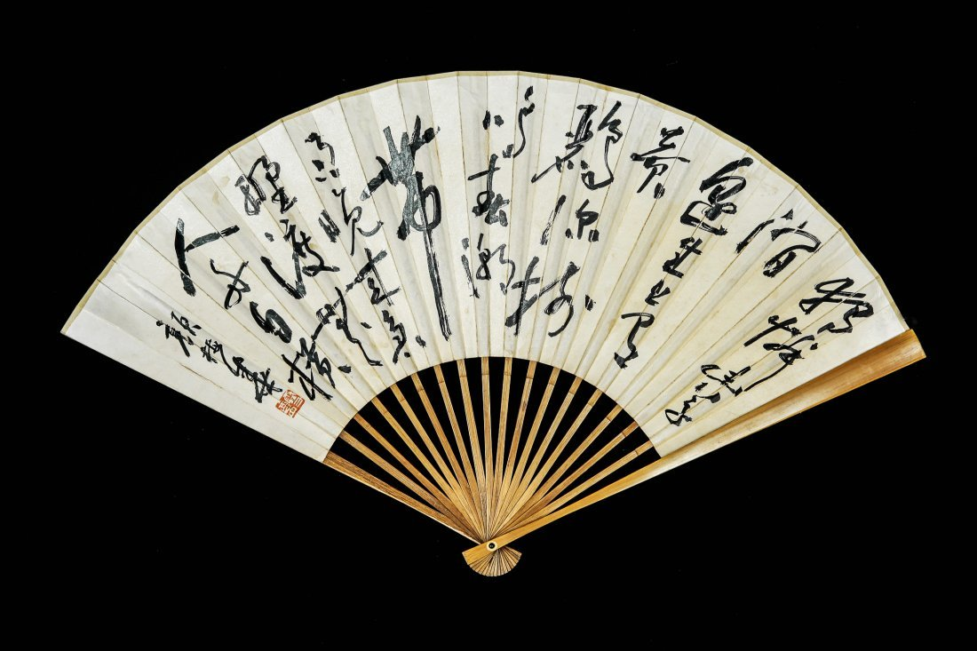 A Chinese Ink and Color Fan Painting, Huang Zhou - 5