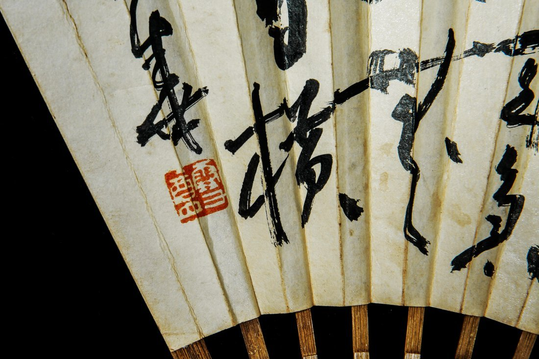 A Chinese Ink and Color Fan Painting, Huang Zhou - 6