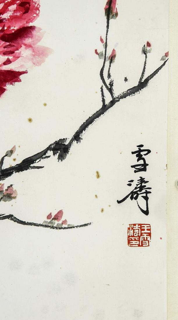 A Chinese Ink and Color Scrolling Painting, Wang Xuetao - 4