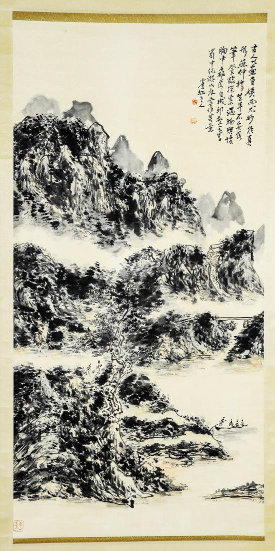 A Chinese Ink and Color Scrolling Painting Huang Binhon