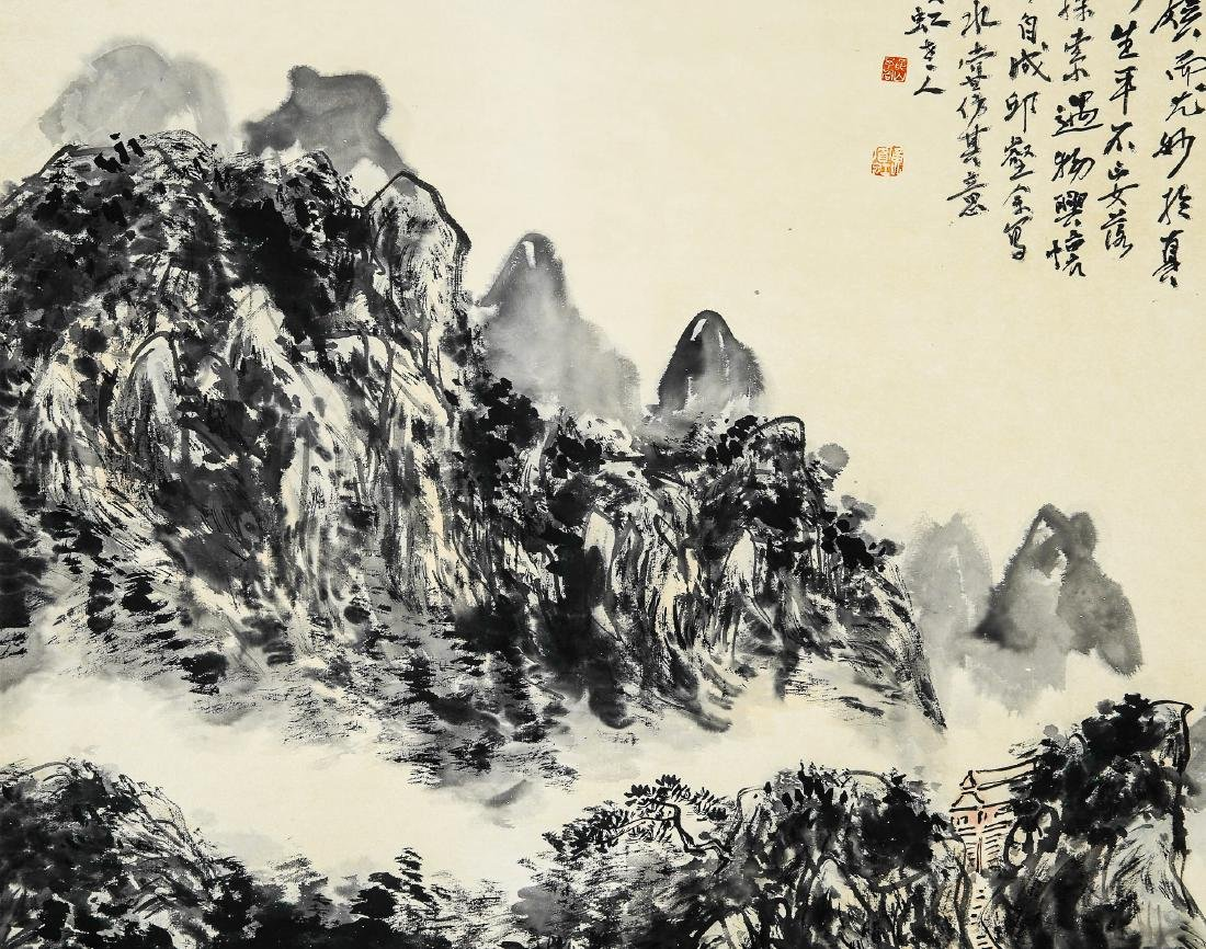 A Chinese Ink and Color Scrolling Painting Huang Binhon - 2