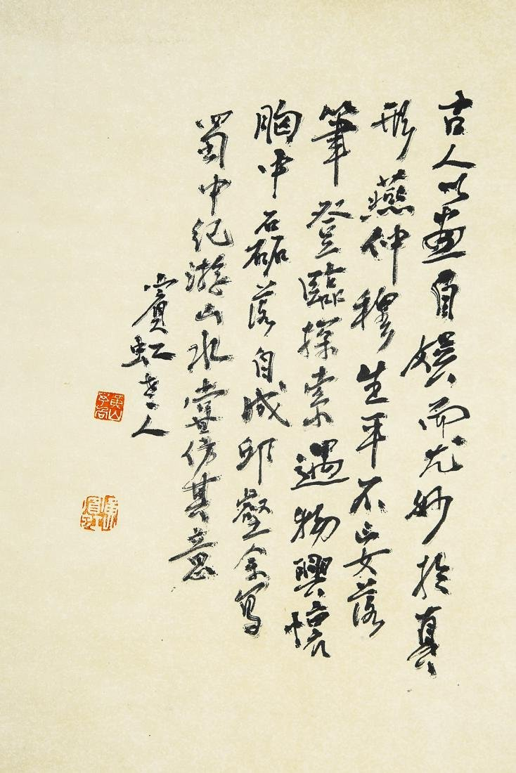 A Chinese Ink and Color Scrolling Painting Huang Binhon - 5