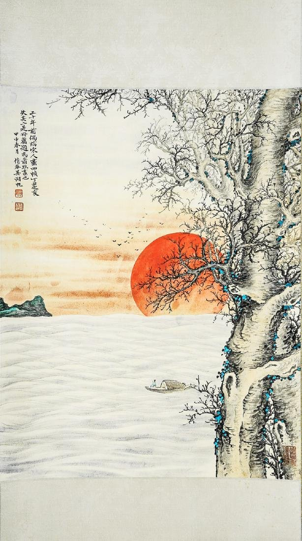 A Chinese Ink and Color Scrolling Painting Wu Hufan