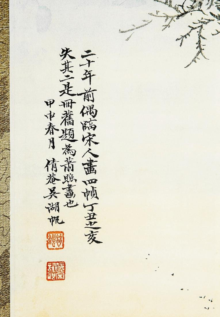 A Chinese Ink and Color Scrolling Painting Wu Hufan - 2