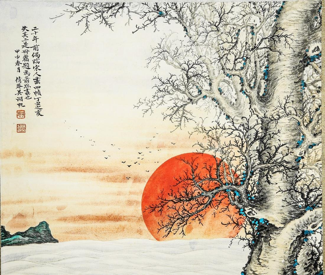 A Chinese Ink and Color Scrolling Painting Wu Hufan - 3