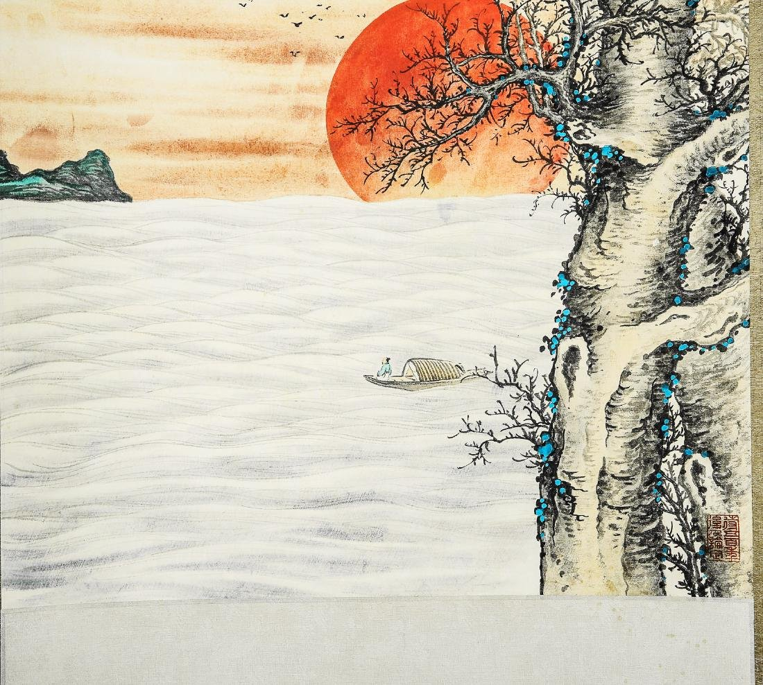 A Chinese Ink and Color Scrolling Painting Wu Hufan - 4