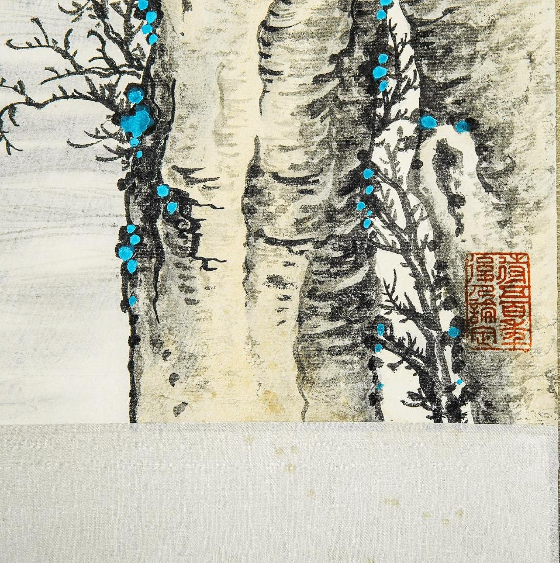 A Chinese Ink and Color Scrolling Painting Wu Hufan - 5