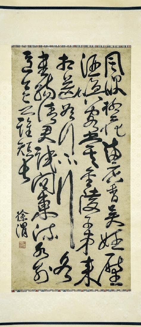A Chinese Scrolling Calligraphy Attribute to Xu Wei