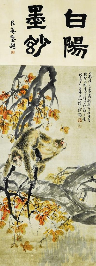 A Chinese Ink and Color Scrolling Painting Bai Yang Sha