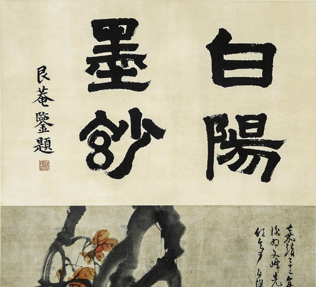 A Chinese Ink and Color Scrolling Painting Bai Yang Sha - 2