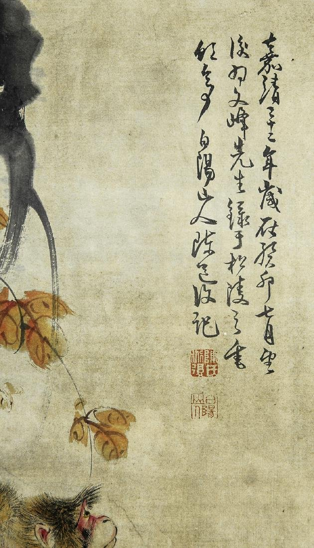 A Chinese Ink and Color Scrolling Painting Bai Yang Sha - 3