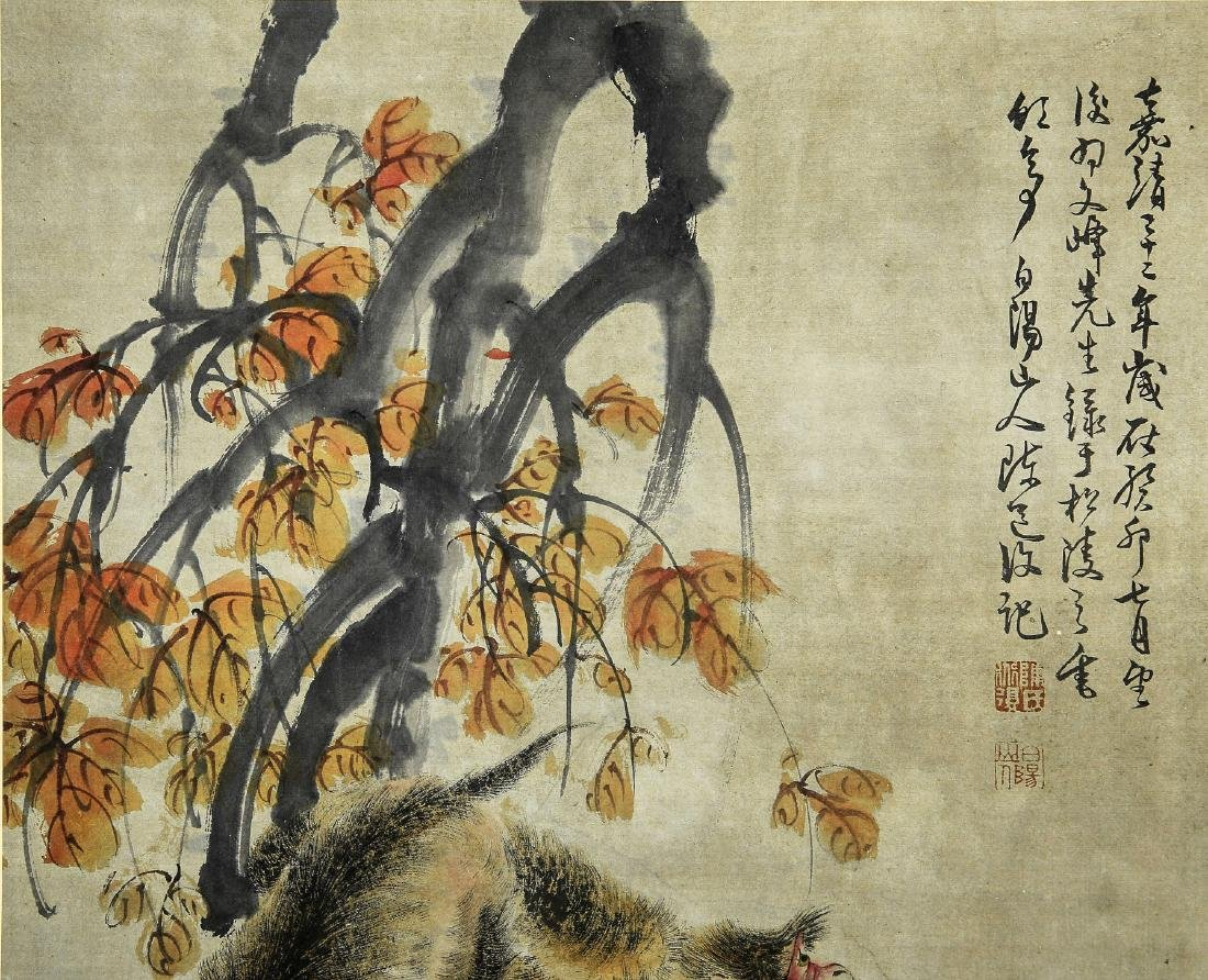 A Chinese Ink and Color Scrolling Painting Bai Yang Sha - 5