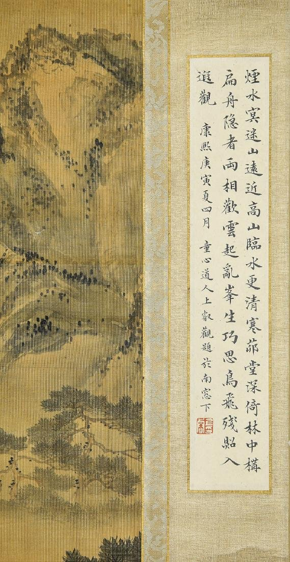 A Chinese Ink and Color Scrolling Painting Wen Zhengmin - 2