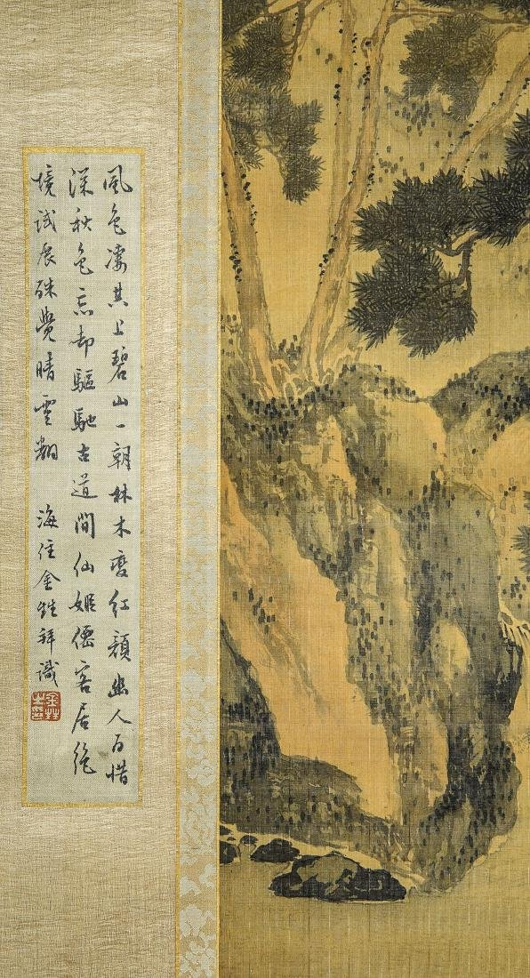 A Chinese Ink and Color Scrolling Painting Wen Zhengmin - 3