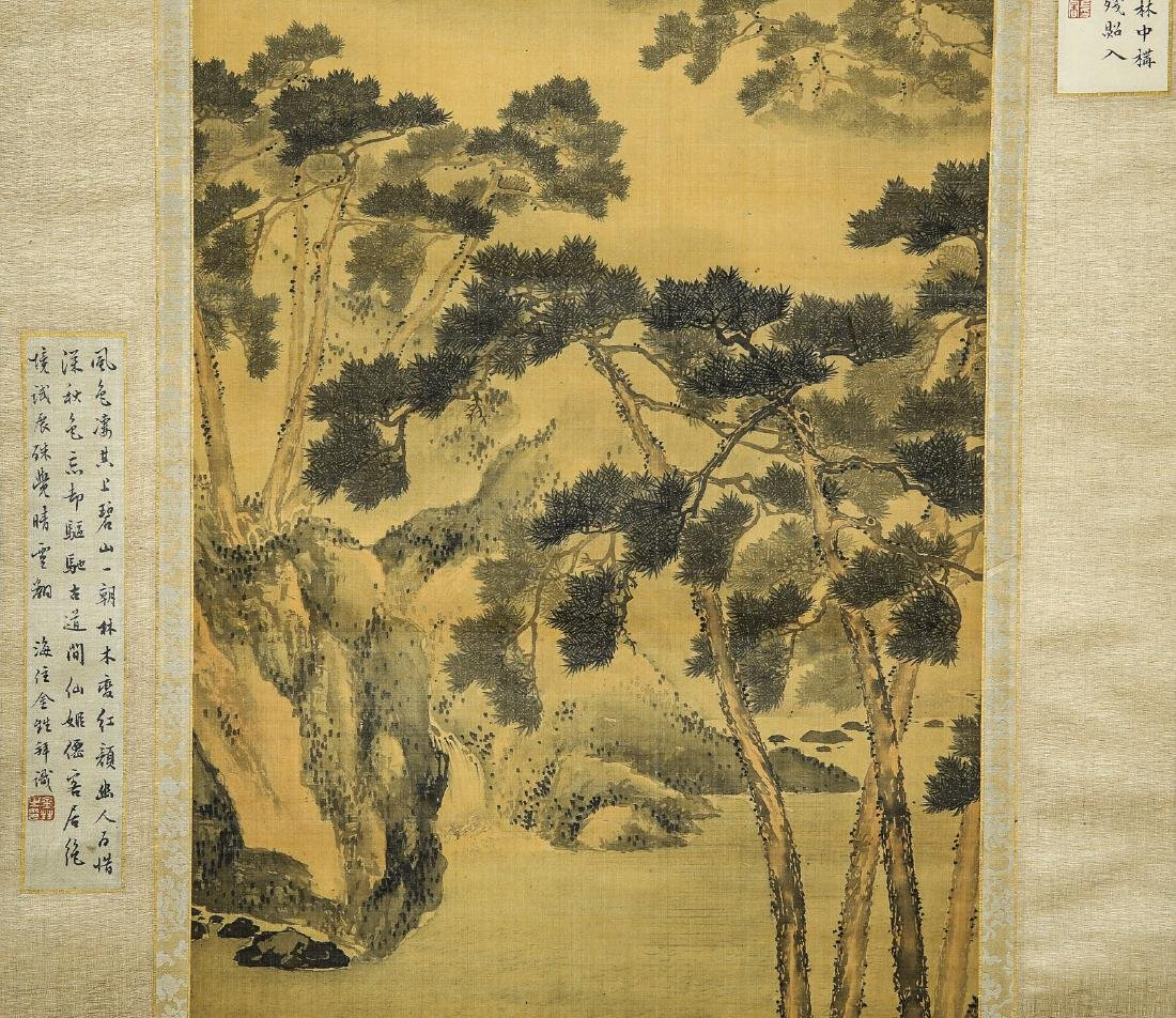 A Chinese Ink and Color Scrolling Painting Wen Zhengmin - 9