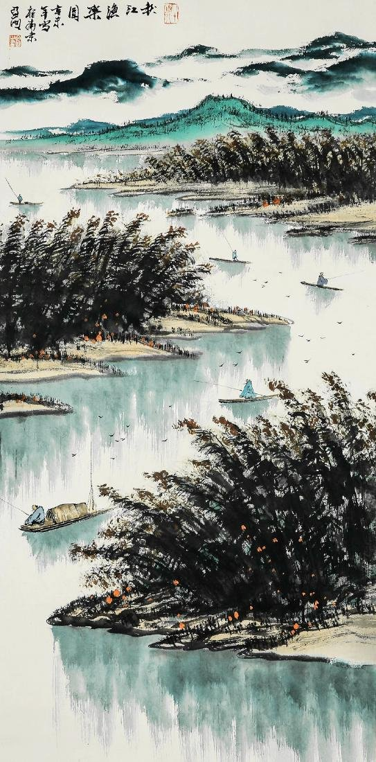A Chinese Ink and Color Scrolling Painting, Ya Ming