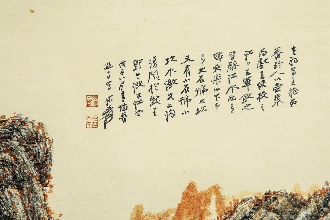A Chinese Ink and Color Scrolling Painting Zhang Daqian - 2