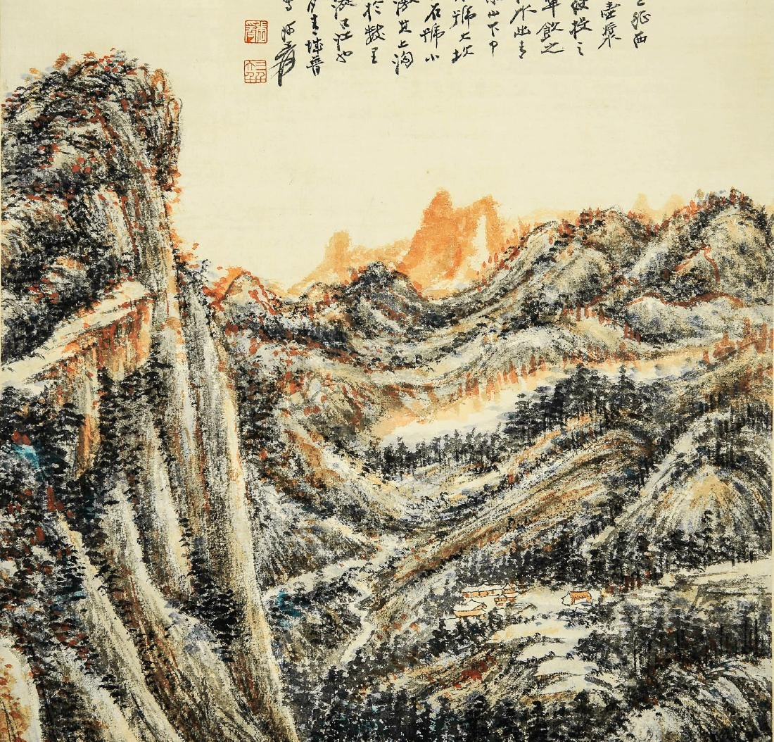 A Chinese Ink and Color Scrolling Painting Zhang Daqian - 3