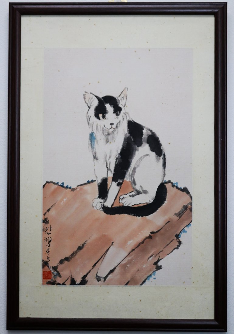 A Chinese Ink and Color Painting, Xu Beihong