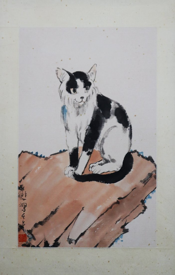 A Chinese Ink and Color Painting, Xu Beihong - 2