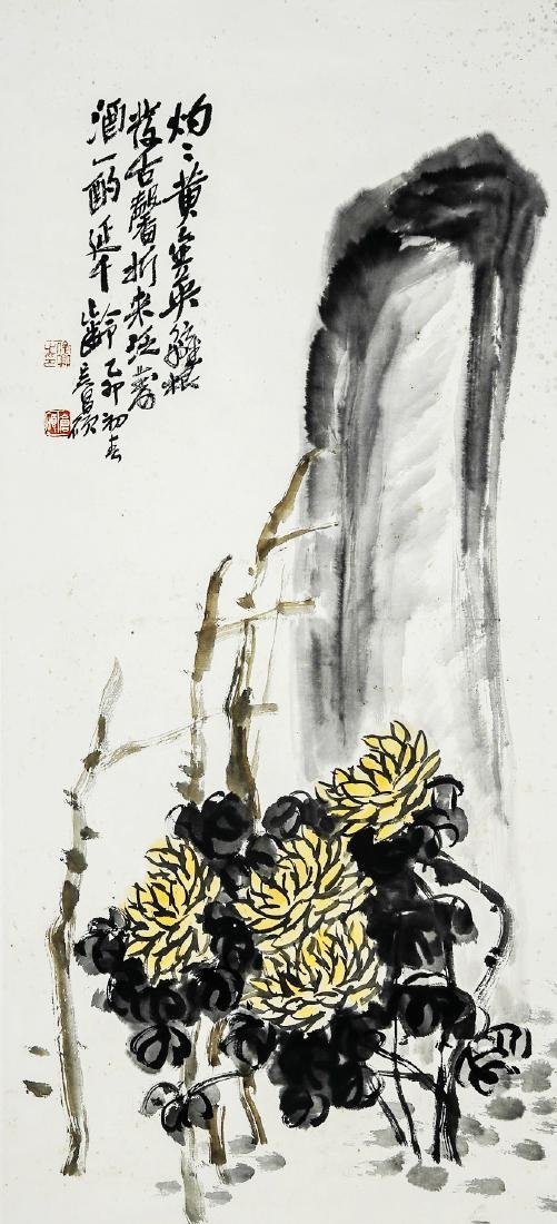 A Chinese Ink and Color Scrolling Painting Wu Changshuo