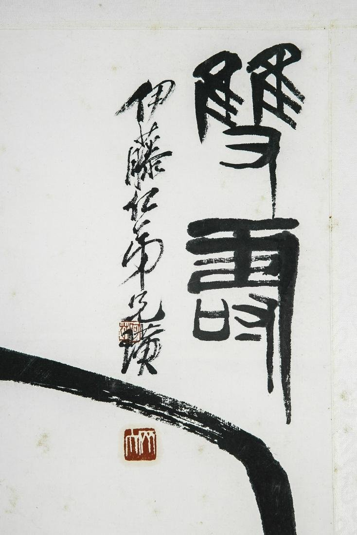 A Chinese Ink and Color Scrolling Painting, Qi Baishi - 2
