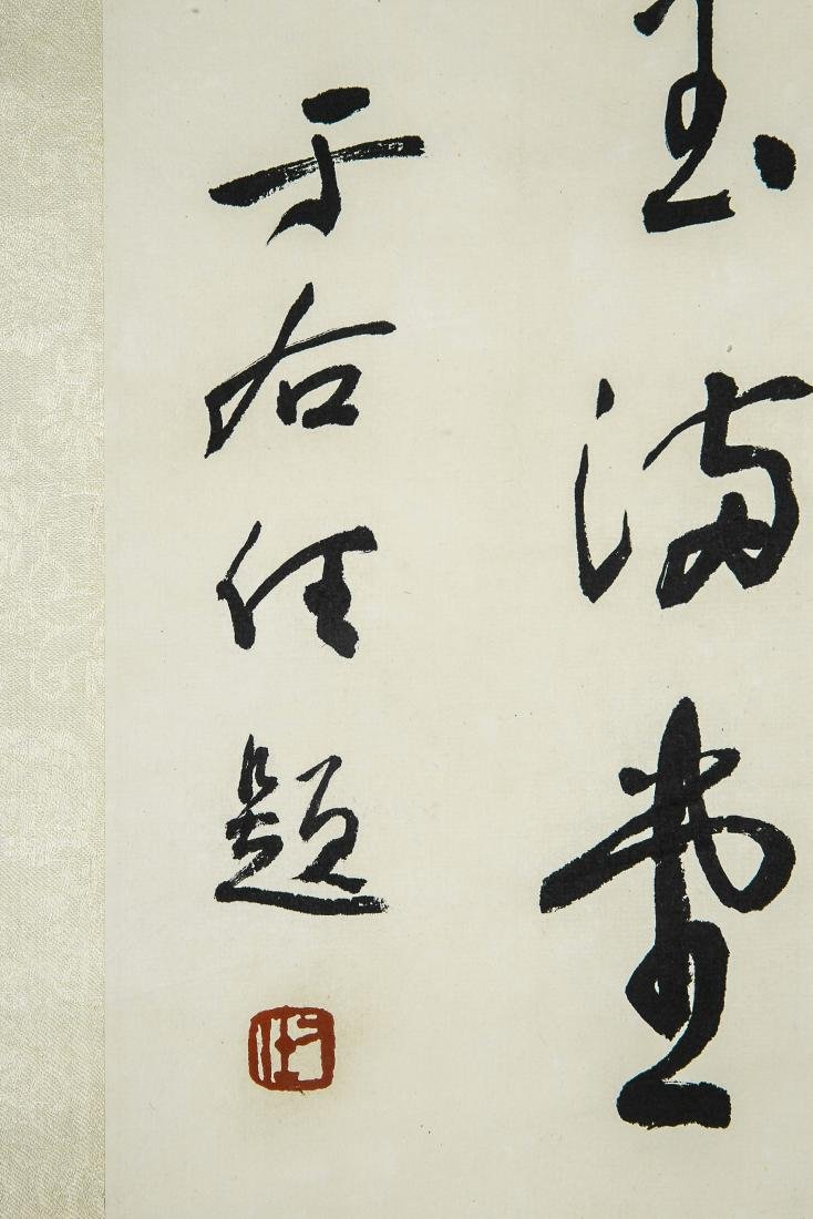 A Chinese Scrolling Calligraphy Attribute to Yu Youren - 2