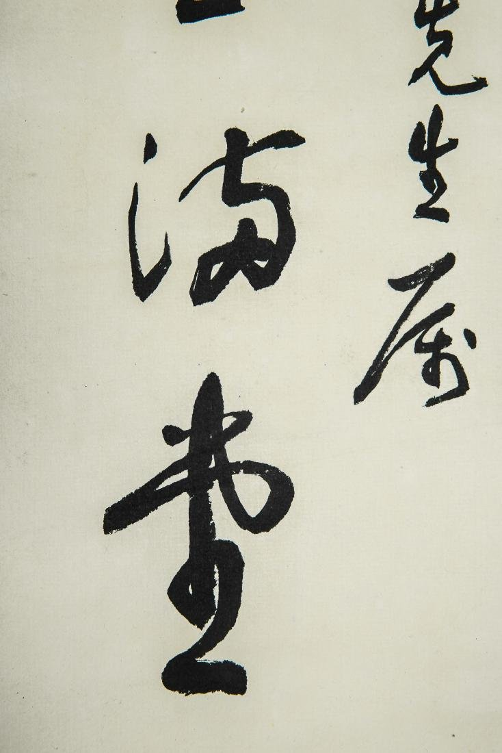 A Chinese Scrolling Calligraphy Attribute to Yu Youren - 4