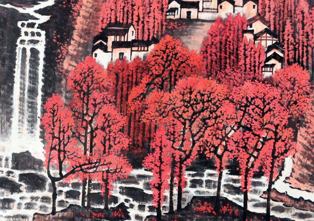A Chinese Ink and Color Painting, Li Keran - 10