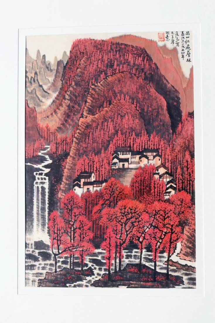 A Chinese Ink and Color Painting, Li Keran