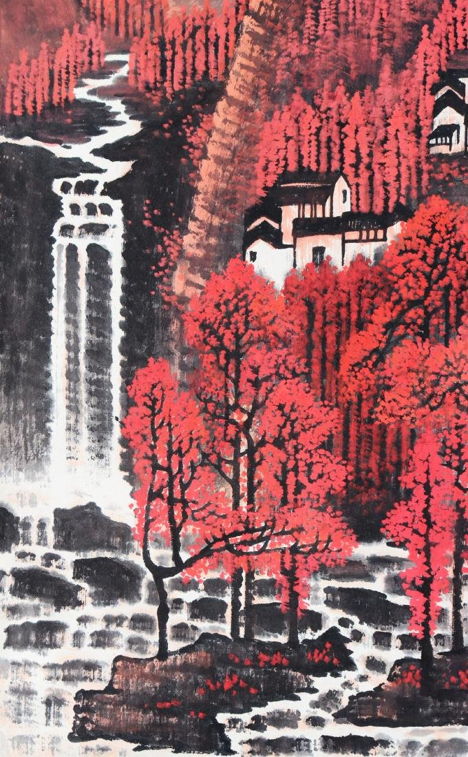 A Chinese Ink and Color Painting, Li Keran - 5