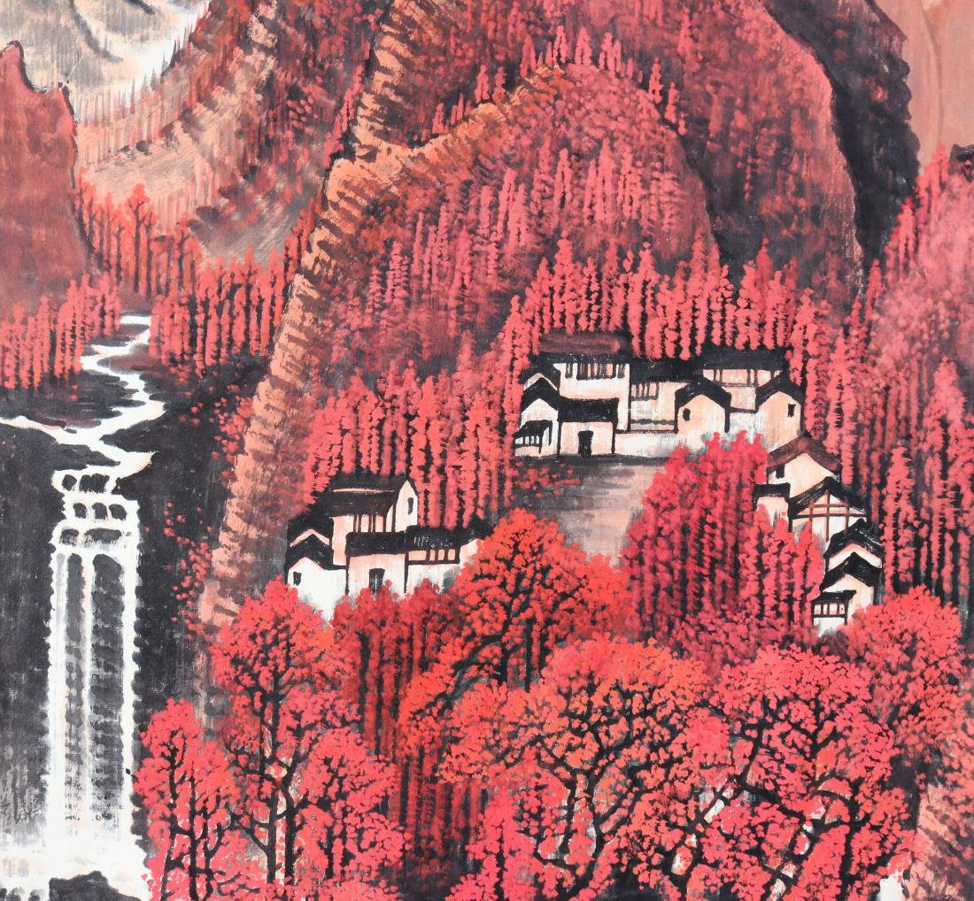A Chinese Ink and Color Painting, Li Keran - 7