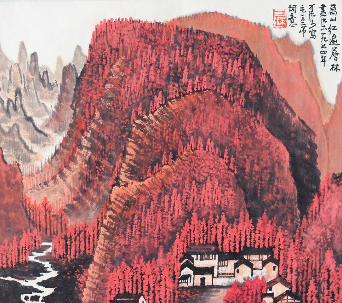 A Chinese Ink and Color Painting, Li Keran - 8