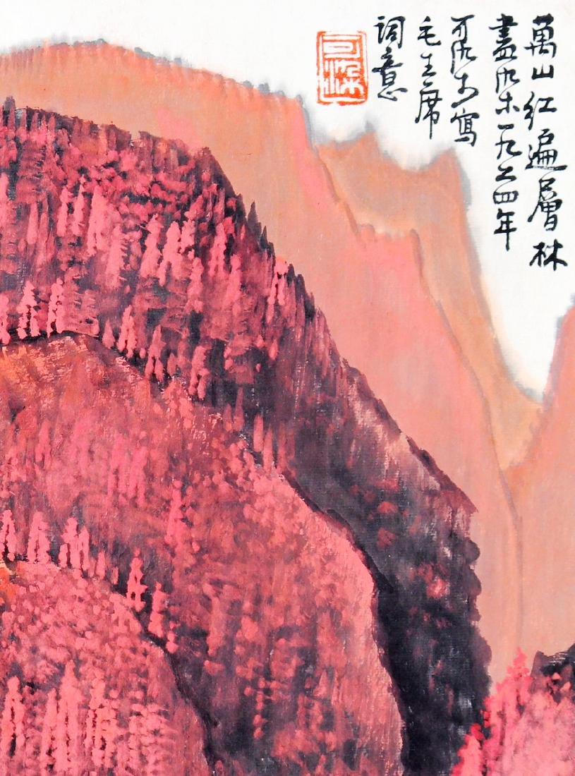 A Chinese Ink and Color Painting, Li Keran - 9